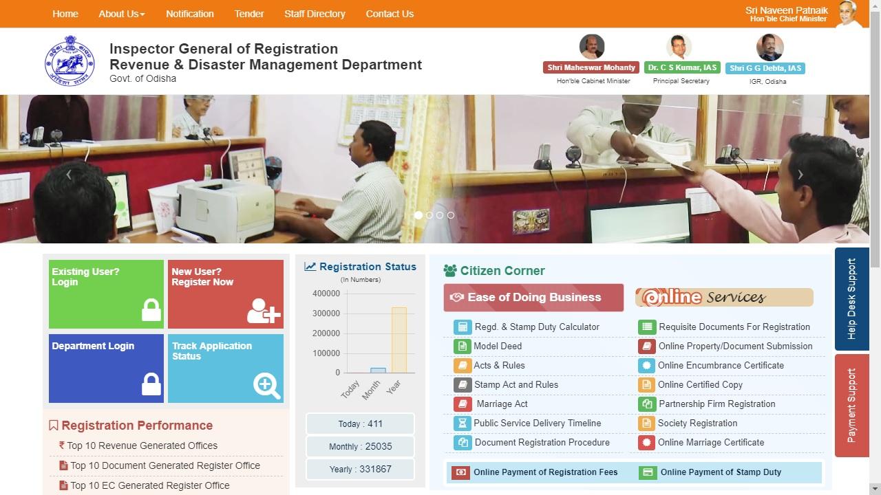 Homepage-Odisha-Encumbrance-Certificate