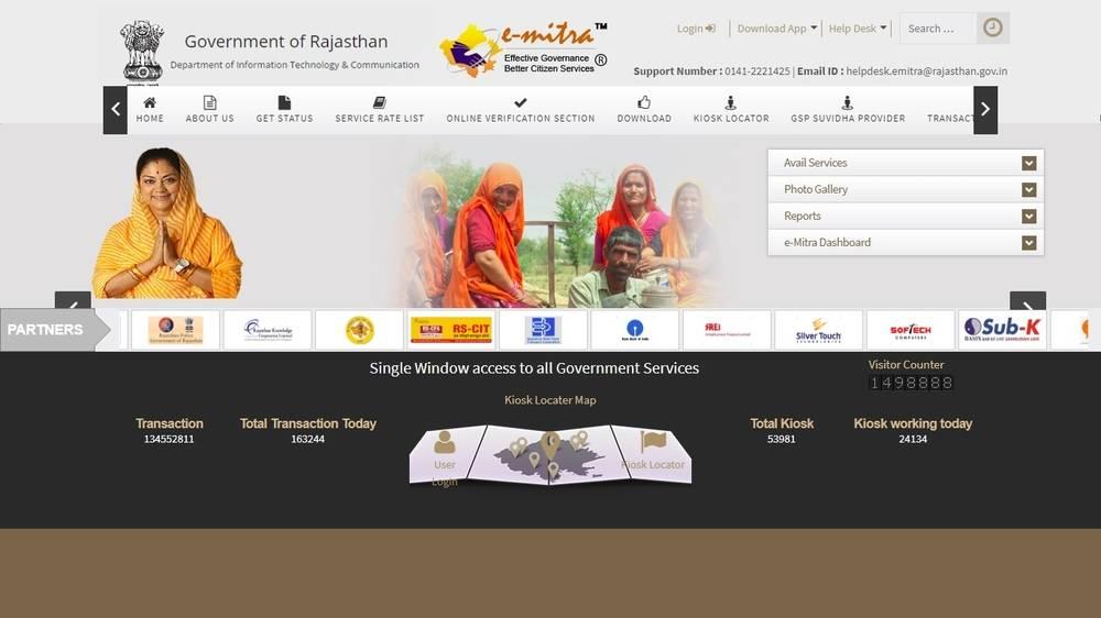 Homepage-Rajasthan-Society-Registration