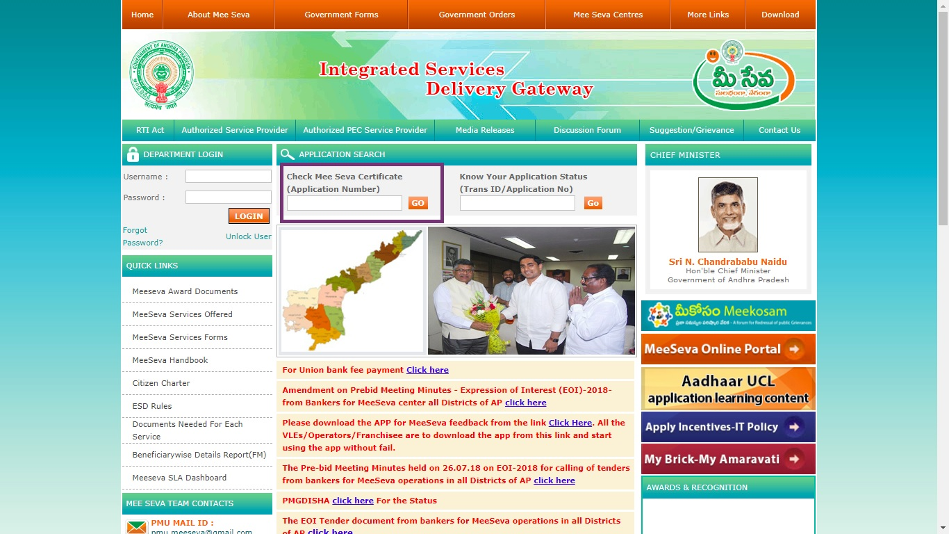 Image 2 Andhra Pradesh Residence Certificate