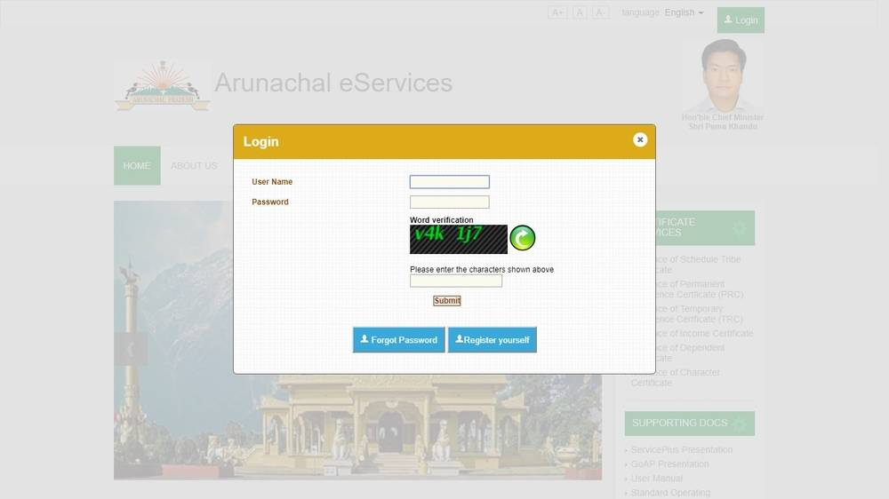 Arunachal-Pradesh-Income-Certificate-Login-Details
