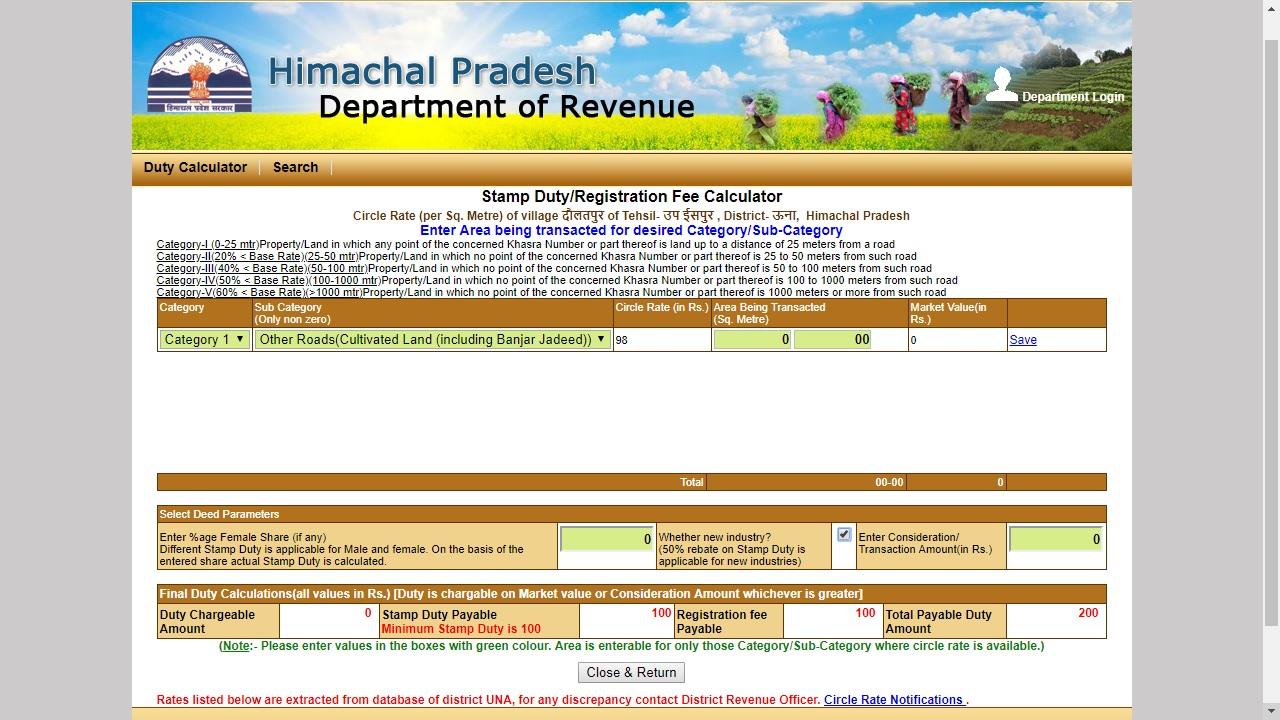 Image 2 Himachal Pradesh e-Stamp Certificate