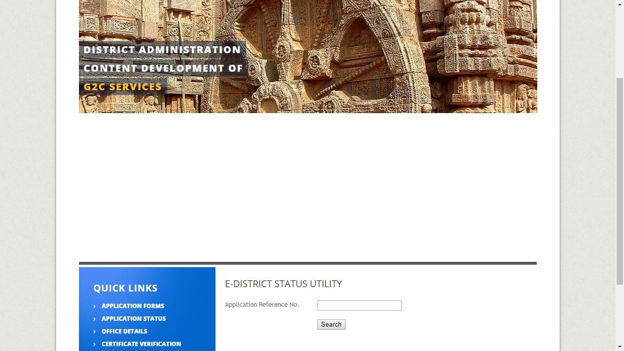 Image 2 Odisha Caste Certificate