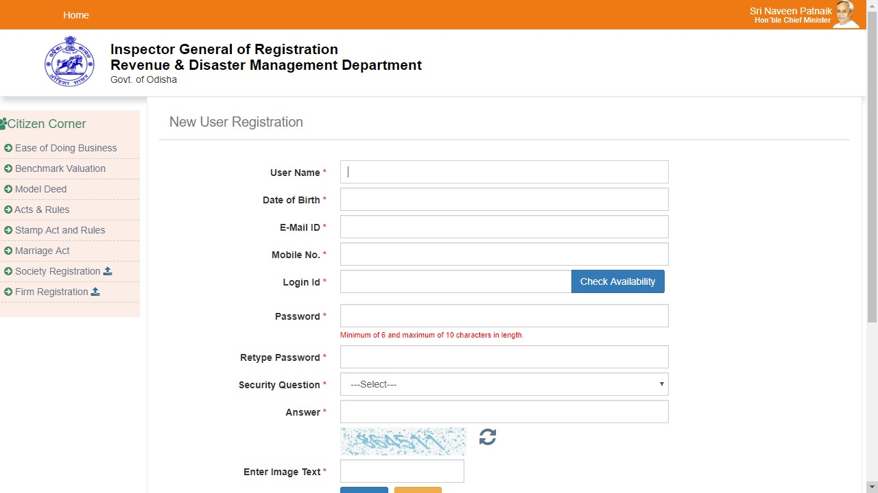 New-user-registration-Odisha-Encumbrance-Certificate