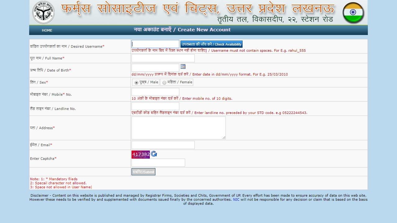 Image 2 Uttar Pradesh Partnership Firm Registration