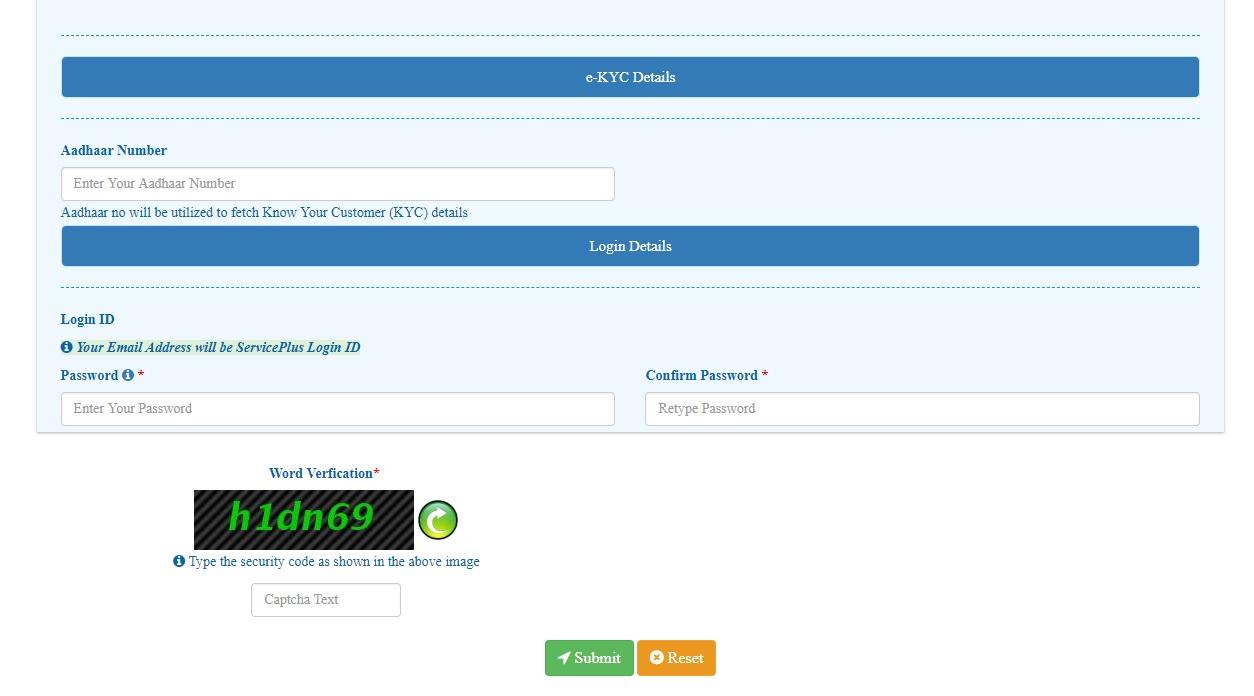 Meghalaya-Permanent-Residence-Certificate-e-KYC-Details