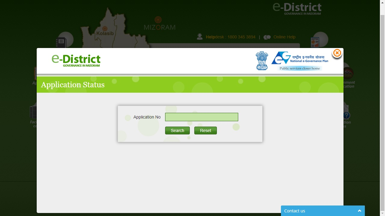 Mizoram-Domicile-Certificate-Application-Number