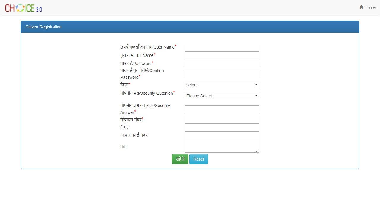 Chhattisgarh Income Certificate - IndiaFilings