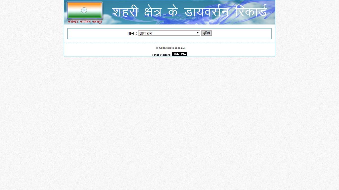 Madhya Pradesh Land Conversion - Online Procedure - IndiaFilings