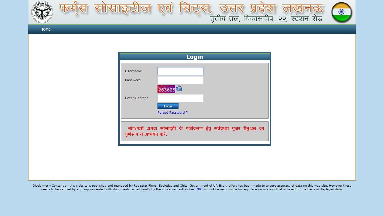 Image 4 Uttar Pradesh Partnership Firm Registration