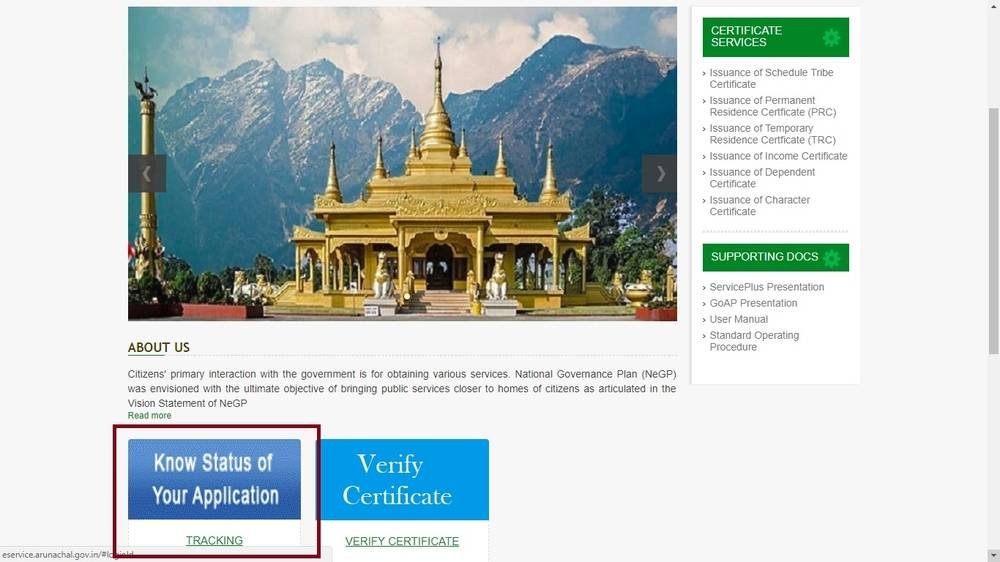 Arunachal-Pradesh-Income-Certificate-Application-Status
