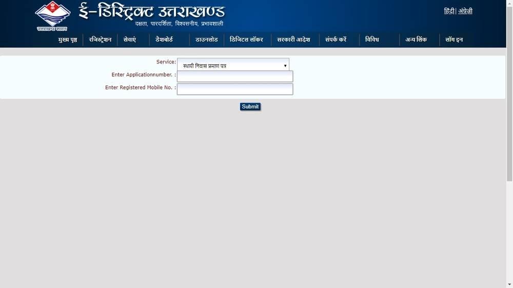 Uttarakhand-Caste-Certificate-Provide-Details