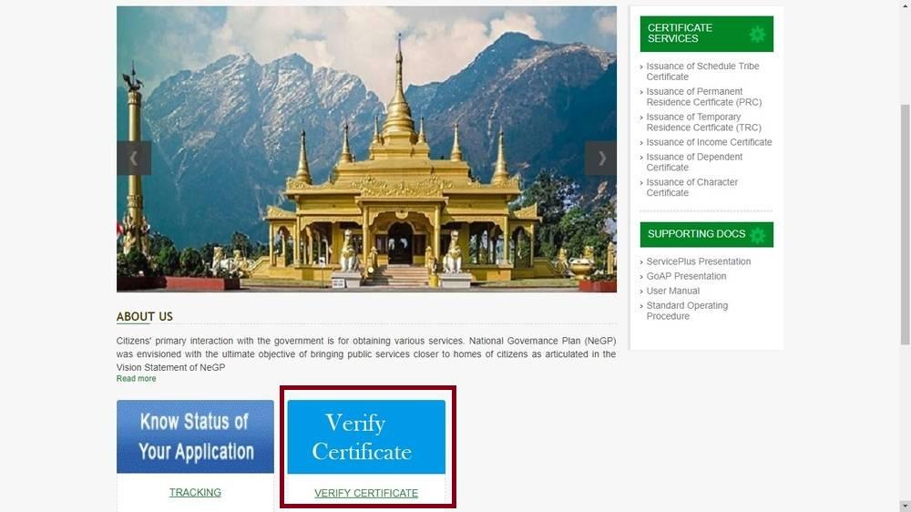 Arunachal-Pradesh-Income-Certificate-Verify-Certificate