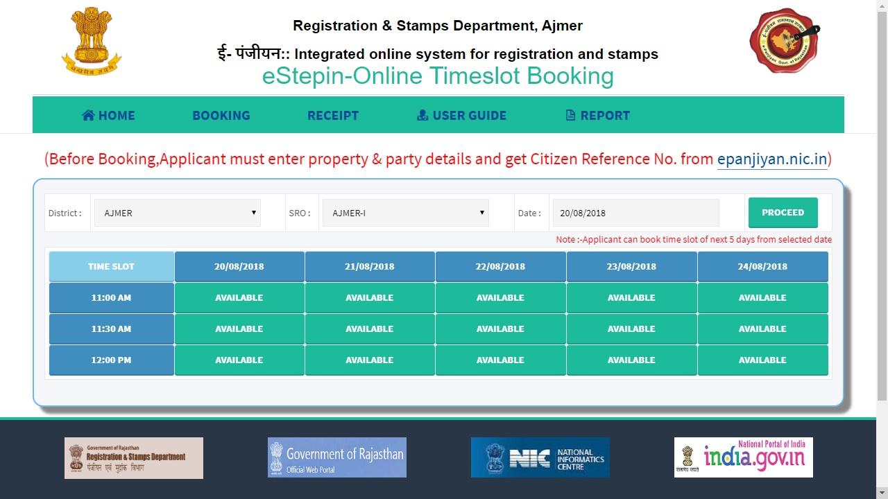 Online-timeslot-booking-Rajasthan-Property-Registration