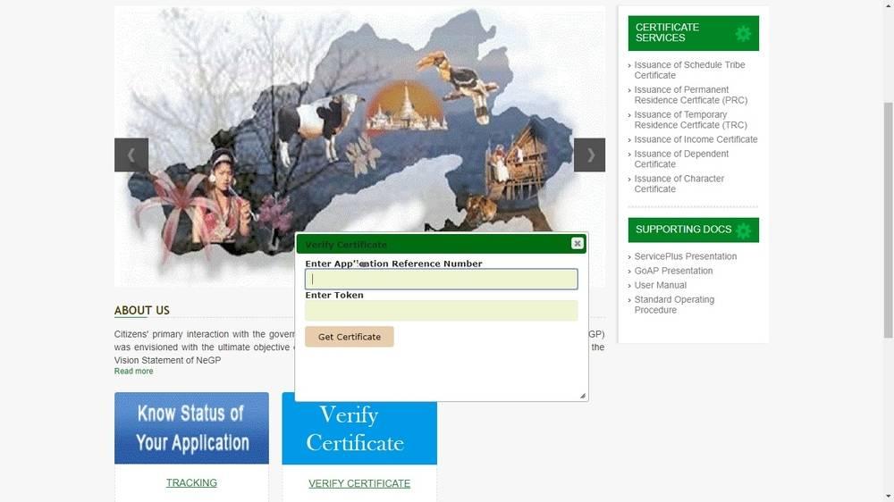 Arunachal-Pradesh-Income-Certificate-Get-Certificate