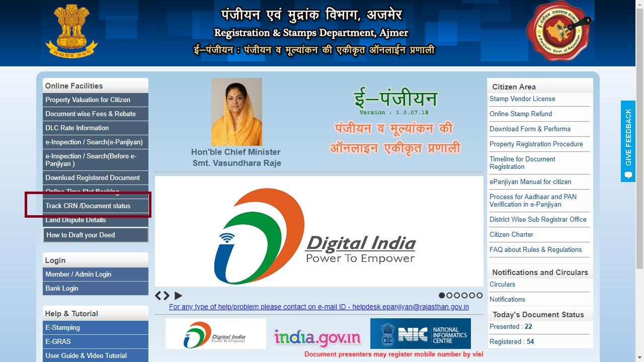 Homepage-Rajasthan-Property-Registration