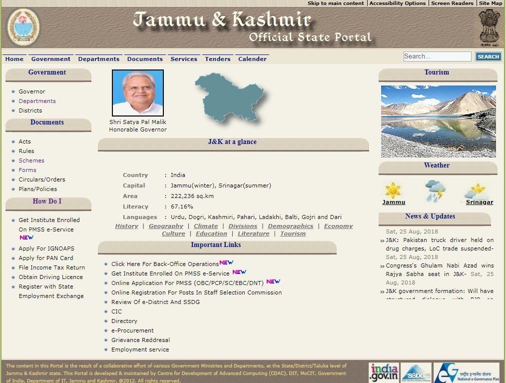 Jammu-and-Kashmir-Birth-Certificate-Home-Page