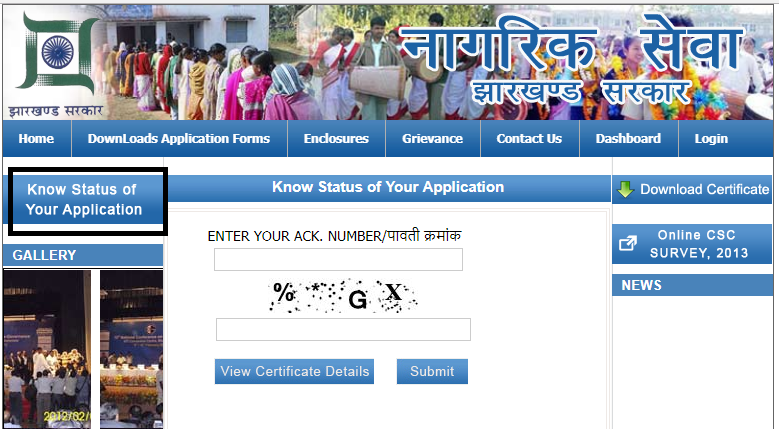 Jharkhand-Income-Certificate-Track-Application