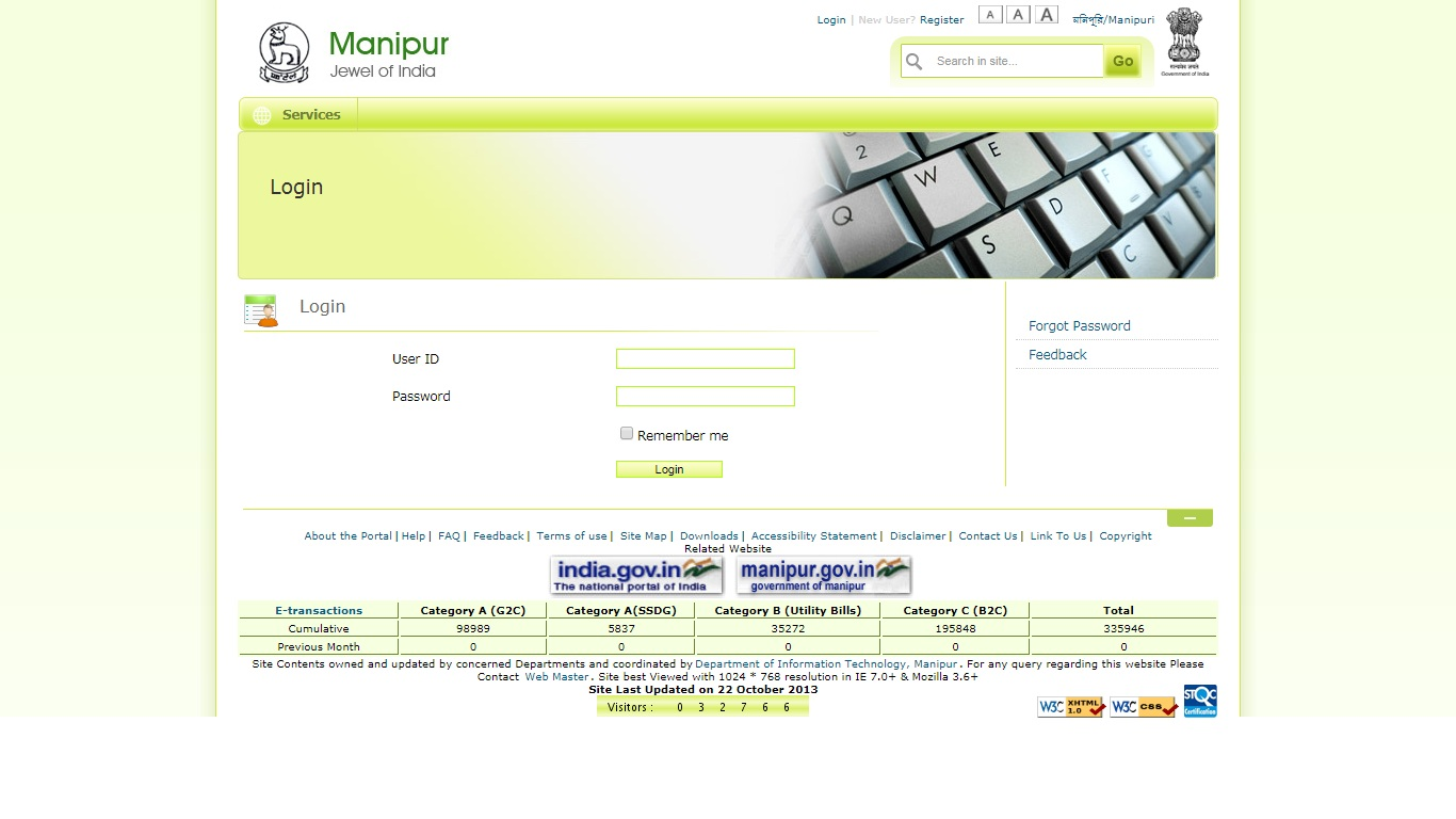 Manipur-Ration-Card-Login-Details