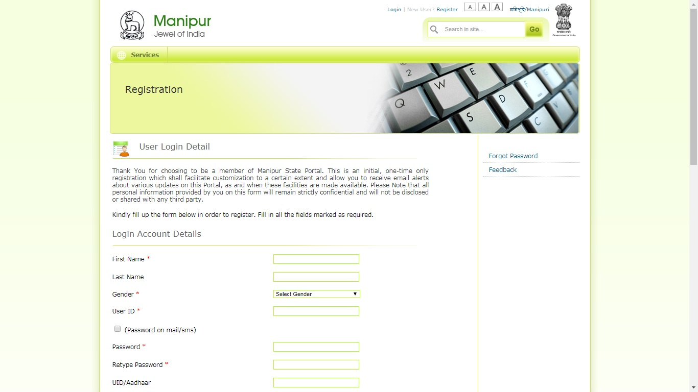 Manipur-Ration-Card-User-Login-Detail