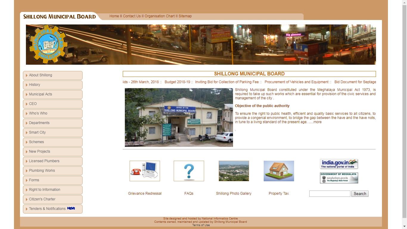 Meghalaya-Birth-Certificate-Home-Page