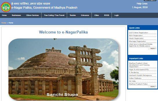 Step 1-Madhya-Pradesh-Death-Certificate