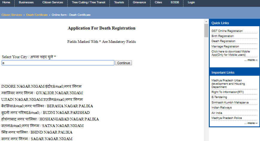 Step 3-Madhya-Pradesh-Death-Certificate