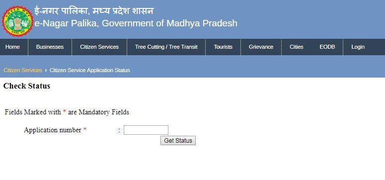 Application-Status-Madhya-Pradesh-Death-Certificate