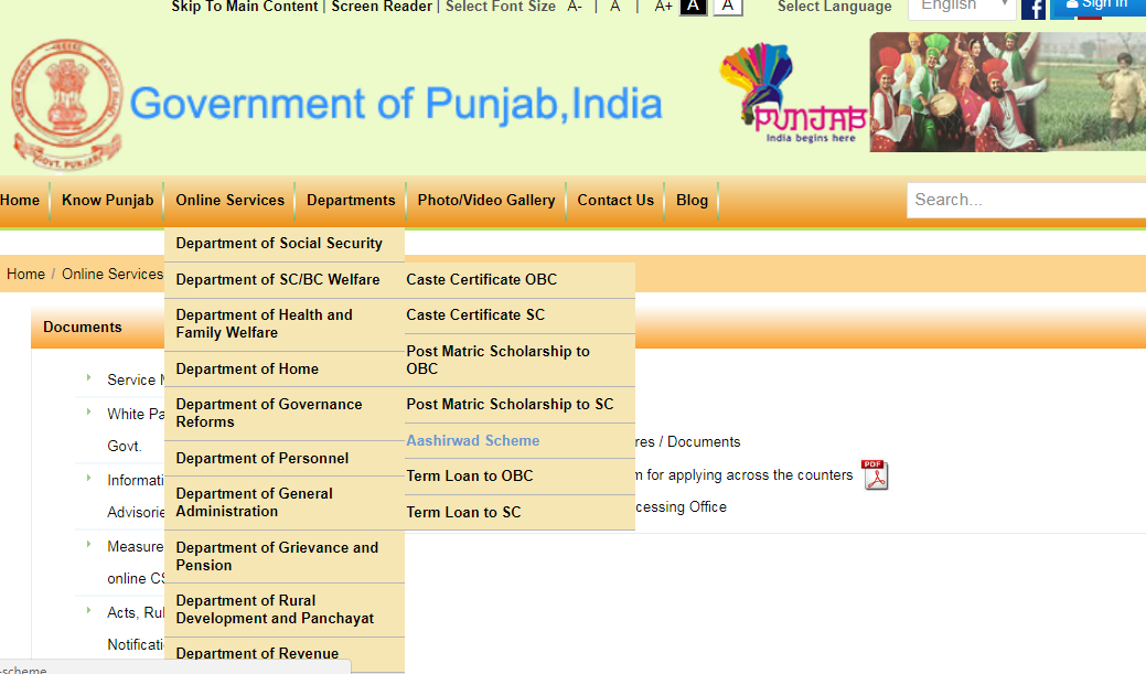 Shagun Scheme - Aashirwad - Punjab Government - IndiaFilings