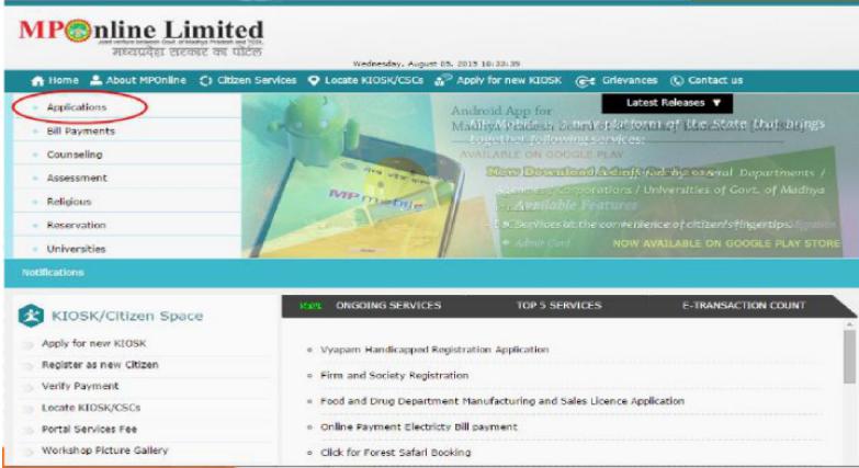 Home-Page-Partnership-Firm-Registration-in-Madhya-Pradesh