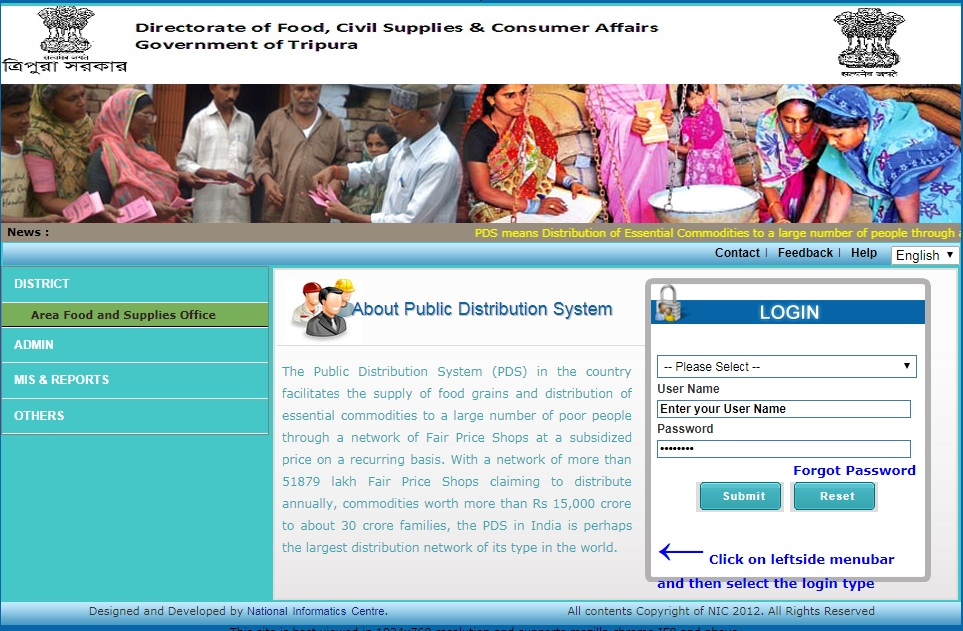 Tripura-Ration-Card-Home-Page