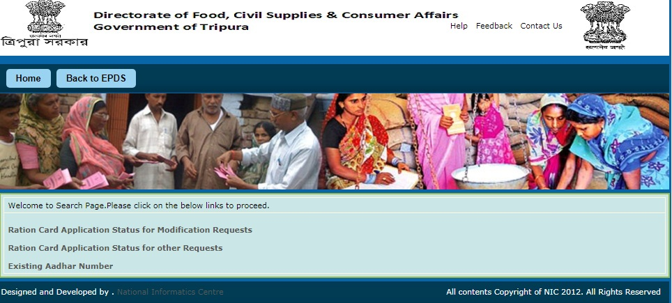 Tripura-Ration-Card-Application-Status
