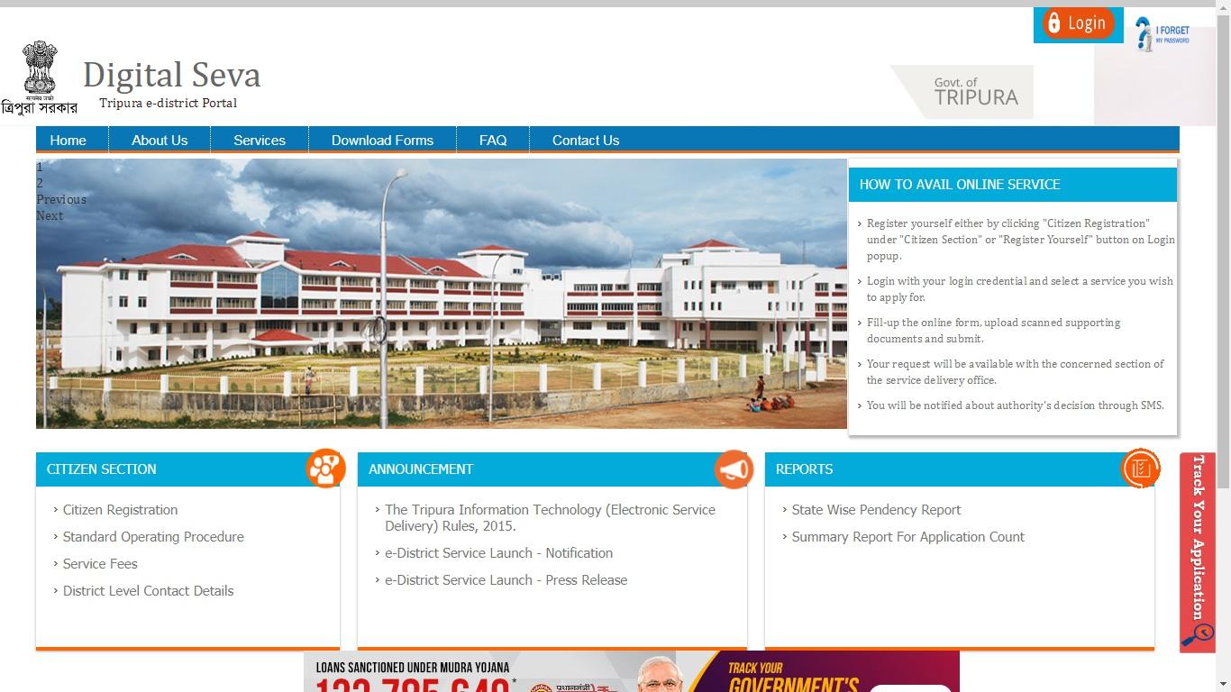 Tripura-Income-Certificate-Home-Page
