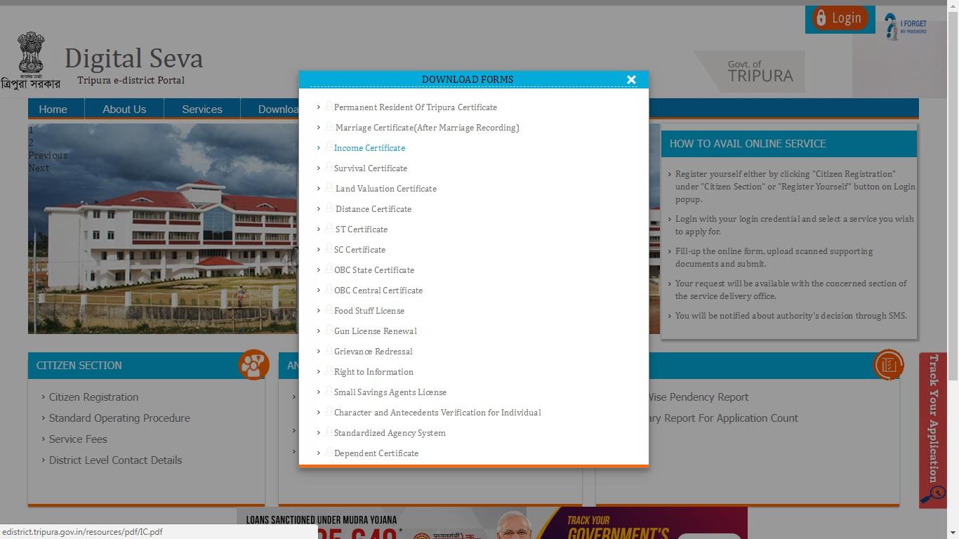 Tripura-Income-Certificate-Download-Form