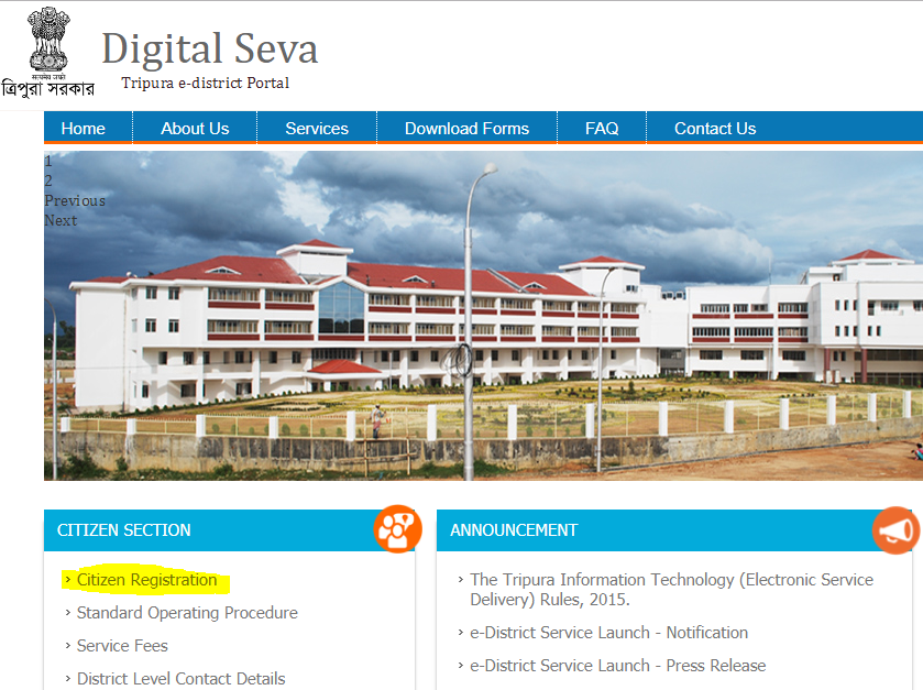 Tripura-Domicile-Certificate-Home-Page