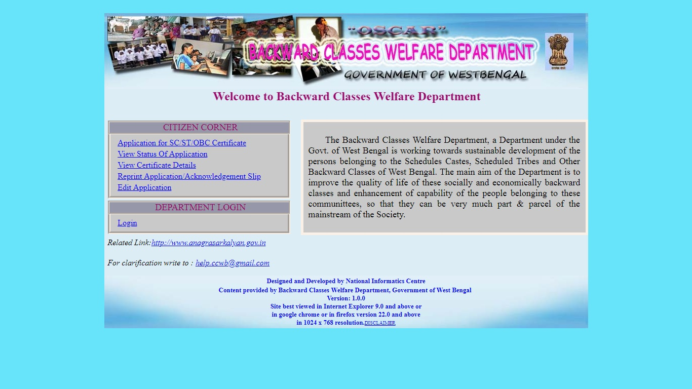 online registration for caste certificate in west bengal