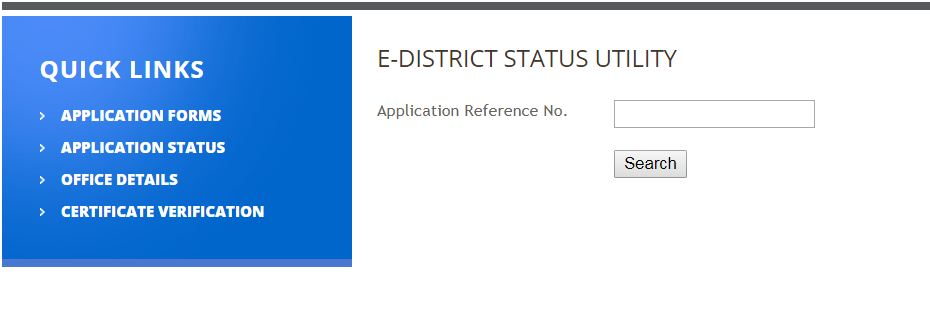 Application-Status-Odisha-Income-Certificate