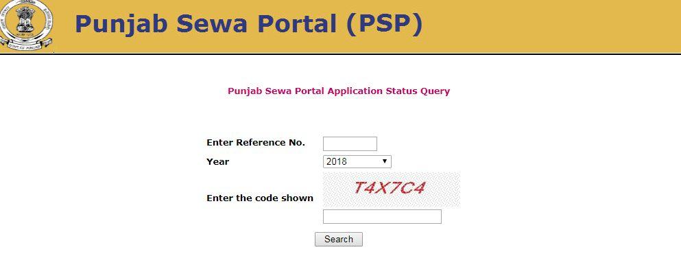 Shagun Scheme - Aashirwad - Punjab Government - IndiaFilings