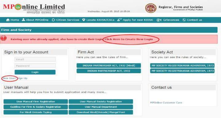 Step-4-Madhya-Pradesh-Society-Registration