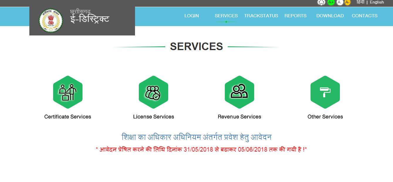 Chhattisgarh-Marriage-Certificate-Services