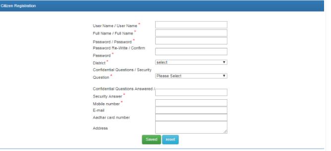Chhattisgarh-Death-Certificate-New-Registration