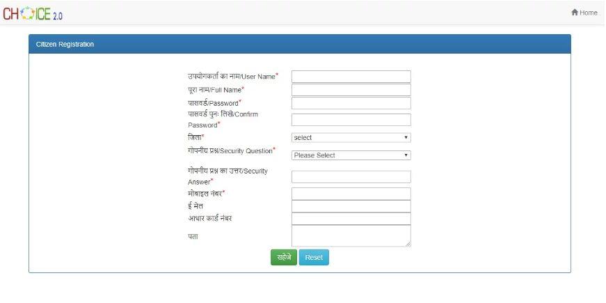 Chhattisgarh-Caste-Certificate-Citizen-Registration