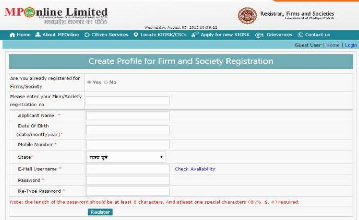 Step-6-Madhya-Pradesh-Society-Registration
