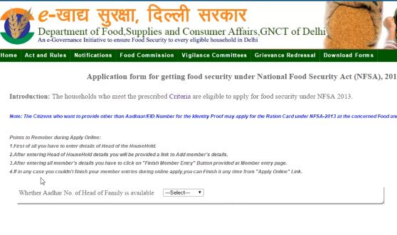 Delhi-Ration-Card-Application-Form
