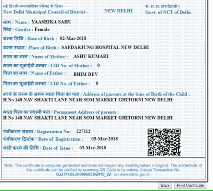 Sample of Birth Certificate India