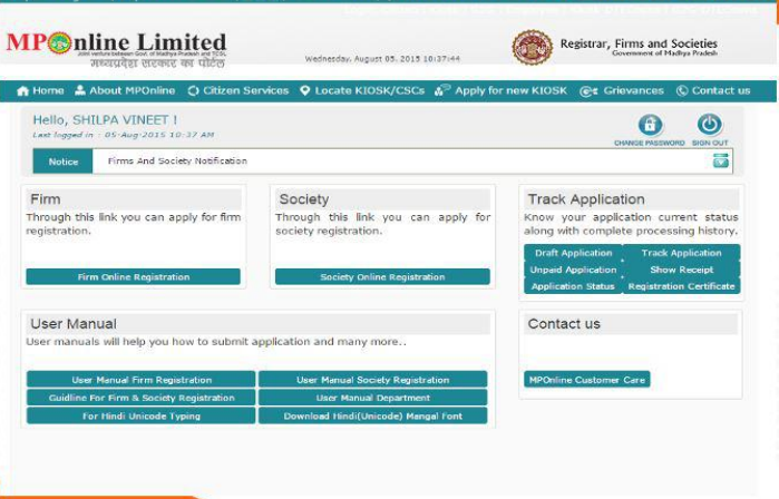 Step-7-Madhya-Pradesh-Society-Registration