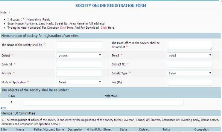 Step-10-Madhya-Pradesh-Society-Registration