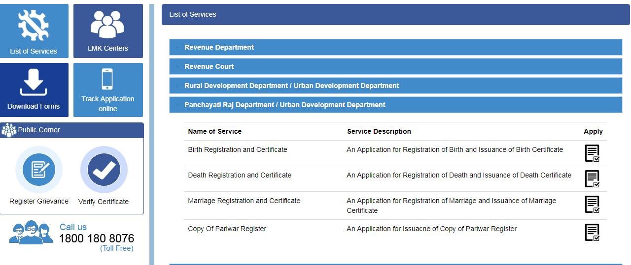 Himachal Pradesh Marriage Certificate - Online Application