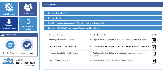 Himachal Pradesh Birth Certificate - Online Application