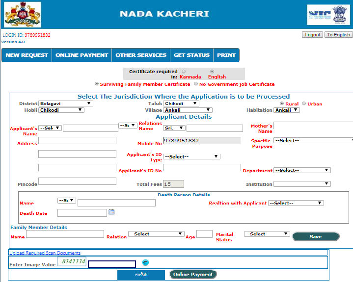 Karnataka Legal Heir Certificate Online Application Indiafilings
