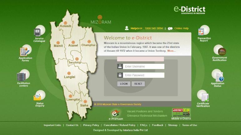 Mizoram-Death-Certificate-Home-Page